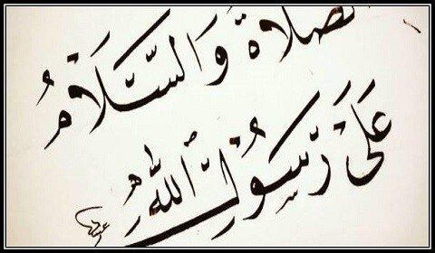 """26. Mozhno li govorit Mir emu ne v adres prorokov - 26. Можно ли говорить:""""Мир ему"""" не в адрес пророков?"""