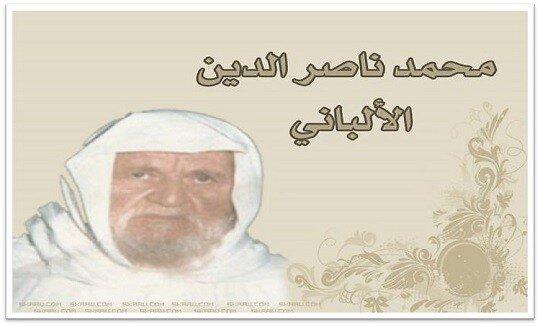 175. Oshibki shejha al Albani v atributah i imane - 175. Ошибки шейха аль-Альбани в атрибутах и имане
