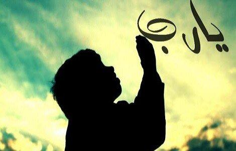 201. Delayu dua i vse prichiny no sputnika zhizni tak i ne najdu. - 201. Делаю ду'а и все причины, но спутника жизни так и не найду.