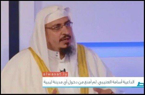 Usama Ataya al Utejbi - 187. Усама ибн'Атая аль-'Утейби. (Заядлый джархист).
