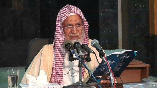 abdulla al gunejman. - 141. 'АбдуЛла аль-Гъунейман.