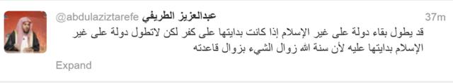 Tarifi i mufti 3 640x118 - 212. Шубухаты вокруг шейха ат-Тарифи
