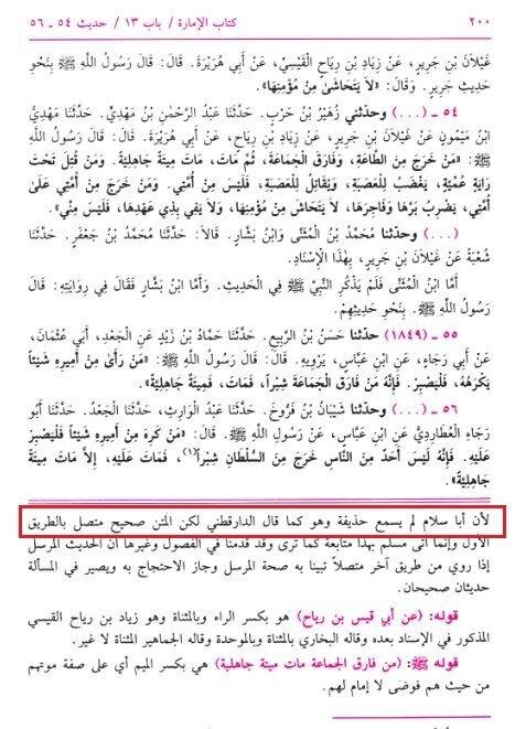 508. Navavi i Darakutni - 508. Простые примеры махинации саляф-форума