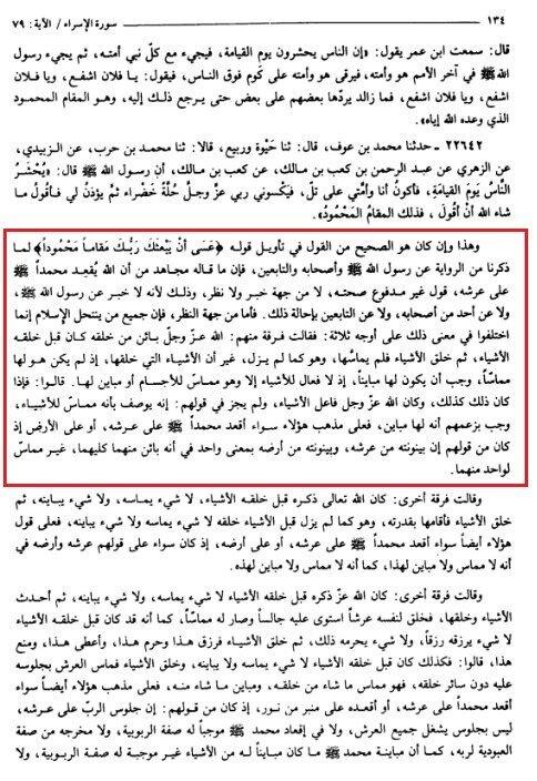Tabari i tron - 508. Простые примеры махинации саляф-форума