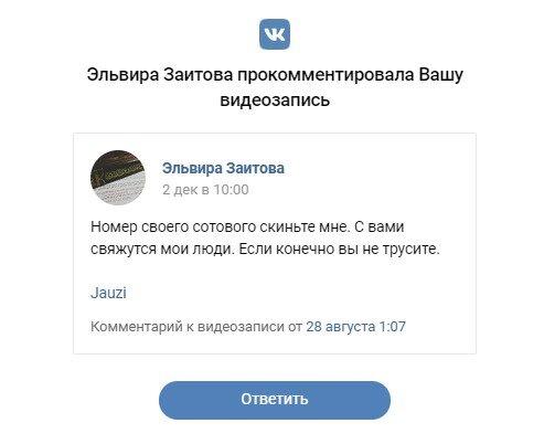 Zaitova VK - 522. Эльвира Заитова и мурджиитский феминизм