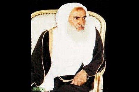 7. Ibn Usejmin. - 532. Комитет старейших ученых КСА. (1 компания).