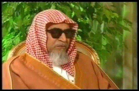 Muhammad bin Dzhubejr 1 - 532. Комитет старейших ученых КСА. (1 компания).