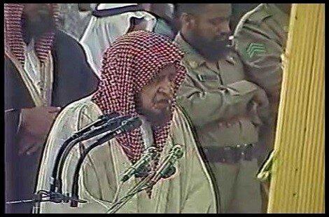 abd al aziz bin salih 1 - 532. Комитет старейших ученых КСА. (1 компания).