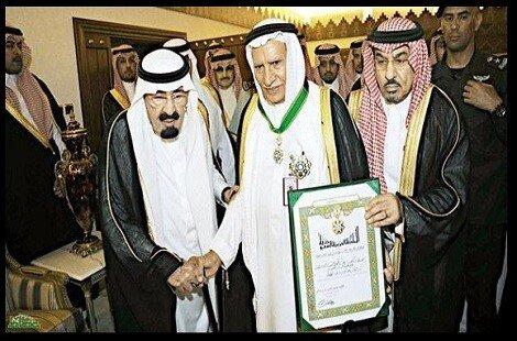 abd al fahab bin ibrahim 1 - 533. Комитет старейших ученых КСА. (2-3 компания).