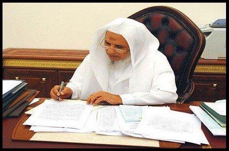 abd ar rahman al kullijja 1 - 533. Комитет старейших ученых КСА. (2-3 компания).