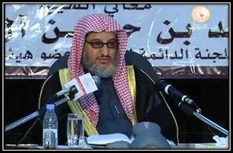 muhammad bin hasan ali ash shejh - 533. Комитет старейших ученых КСА. (2-3 компания).