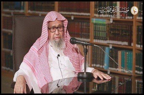 salih al fauzan 1 - 476. Авторитетные ученые о ирджа 'Абд аль-'Азиза ар-Райиса