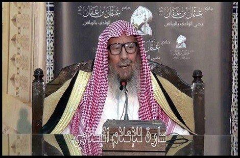 salih al ljuhajdan 1 - 532. Комитет старейших ученых КСА. (1 компания).