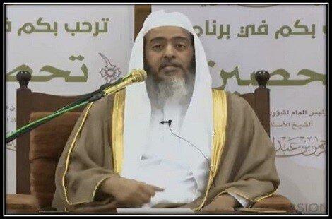salih al usejmi 1 - 533. Комитет старейших ученых КСА. (2-3 компания).