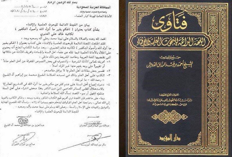 Ljadzhna o Halide Anbari - 550. Отличный ответ, на саляф-форумский навет. Ч.1.