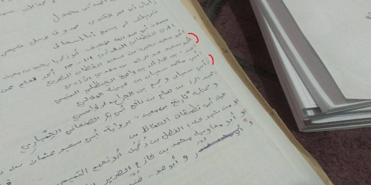 "moja rukopis o ahmade - 555. Пощечина факъиру по поводу хадиса""Пещера"" в пятницу"